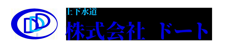 株式会社ドート